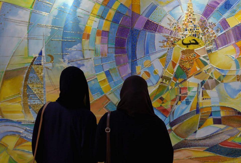 World Art Dubai 2015