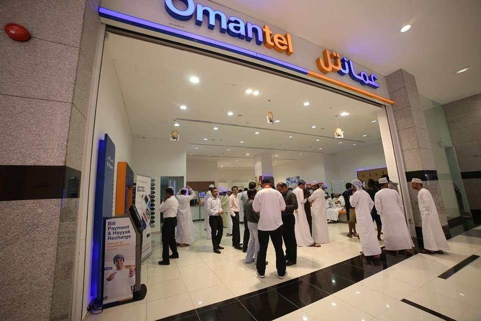 Omantel going ahead with sale of Pakistan WorldCall stake