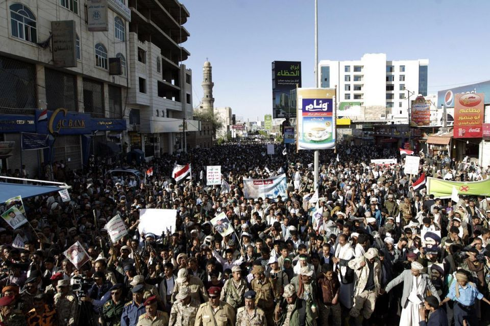 Huthi supporters protest against Decisive Storm