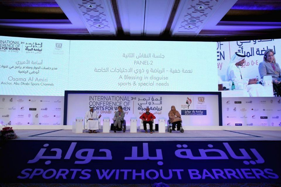 Abu Dhabi: Conference on women in sport