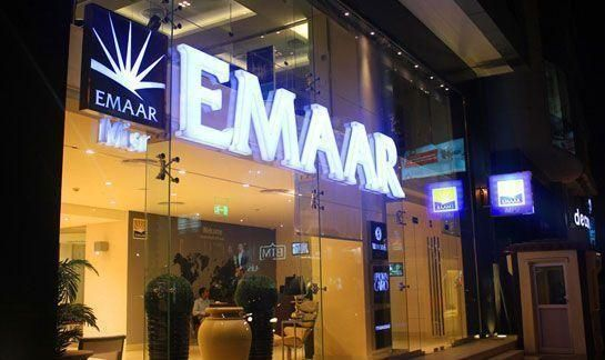 Emaar's Egyptian unit says IPO heavily oversubscribed