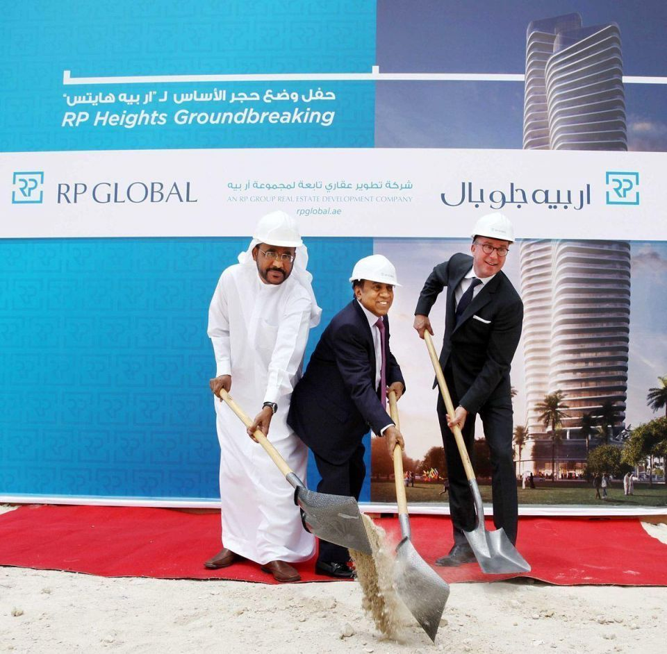 RP Global to build Dubai's second tallest tower