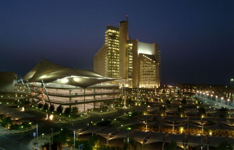 Kuwait Petroleum Corp said to name new board