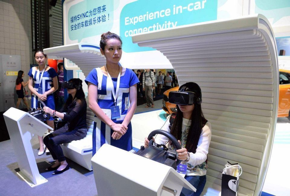 Consumer electronics show in Shanghai