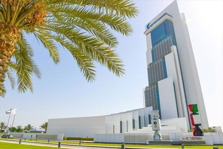 Abu Dhabi hires advisers for Mubadala-IPIC merger