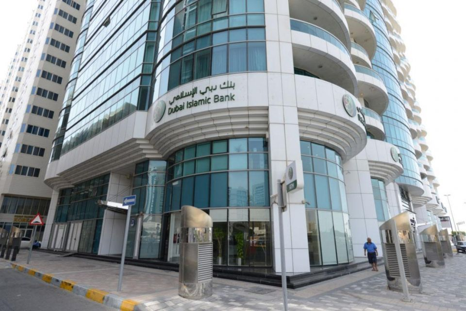 Dubai's DIB inks $187m deal to build residential project