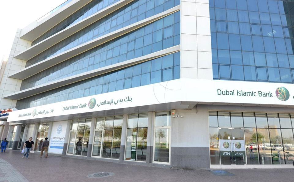 Dubai Islamic slumps as NMC exposure risks wiping 45% of profit