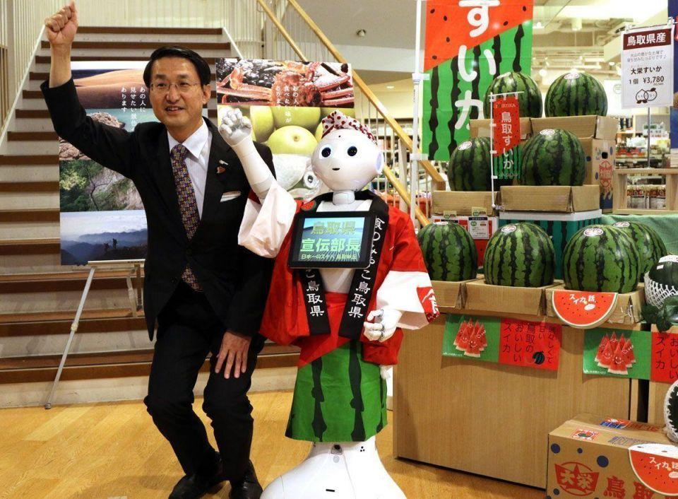 Robot Pepper gets $12 per hour