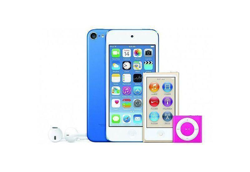 Apple reveals 'best' iPod Touch