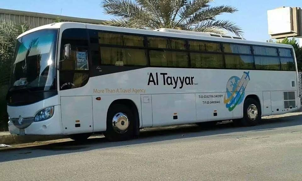 Saudi travel group Al Tayyar 'to turn corner' in 2019