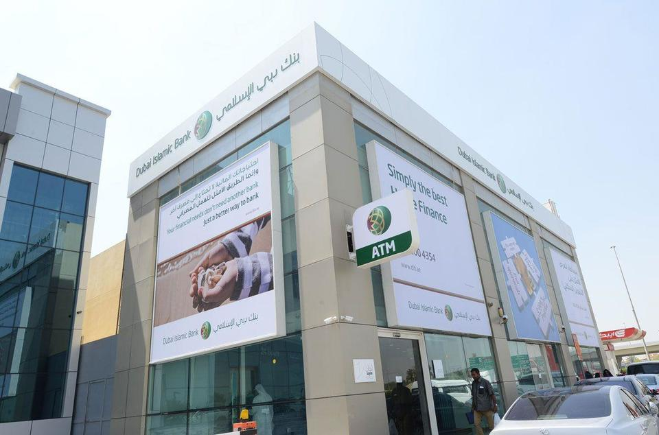 Dubai Islamic Bank, Noor Bank exposure to NMC at $541m