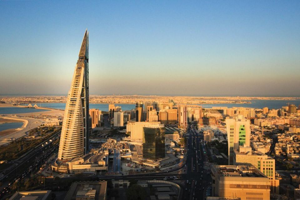 Bahrain discusses downsizing the number of gov't departments