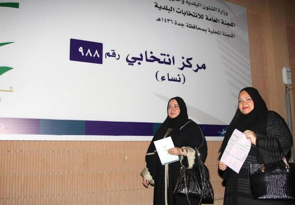 Saudi women - candidates and voters