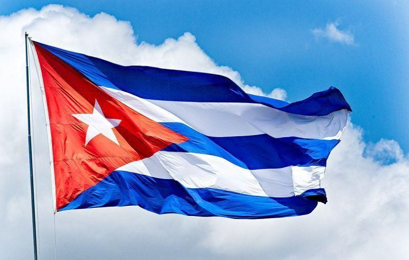 Abu Dhabi fund offers $15m loan to Cuba for energy projects