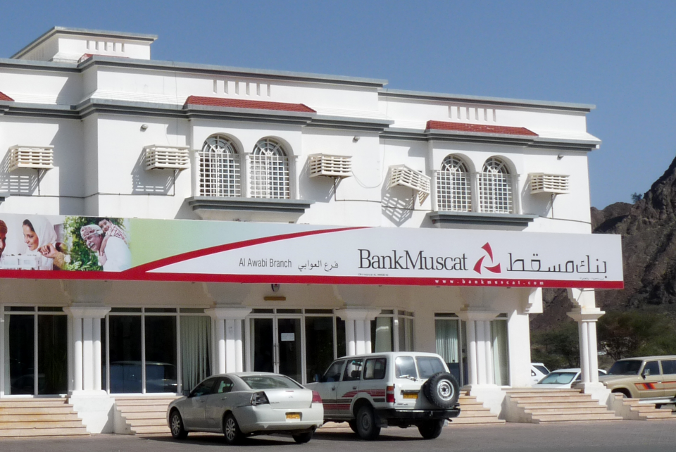 Omani banks face growing squeeze on profits