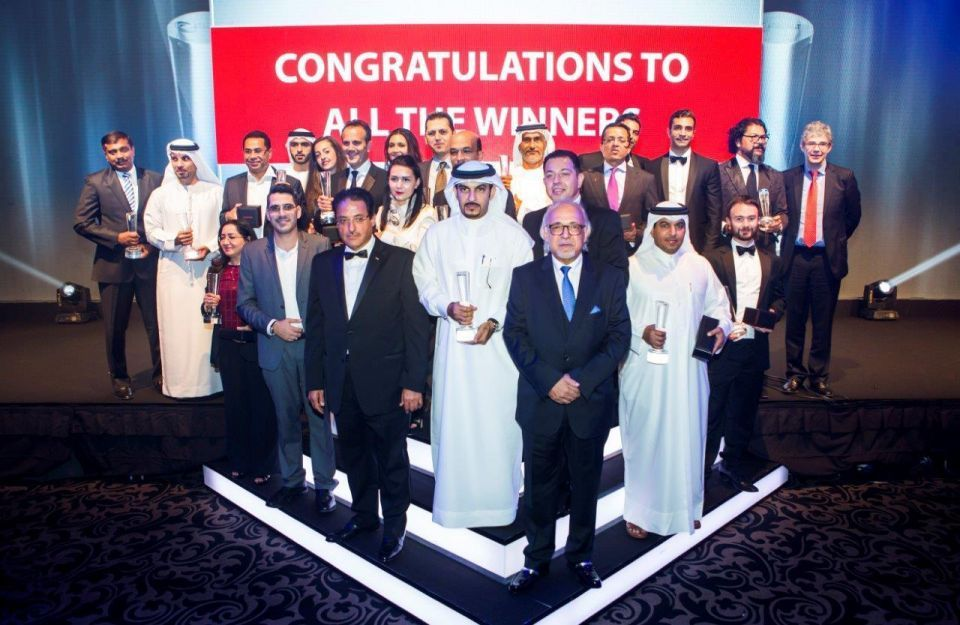 Arabian Business Achievement Awards 2015