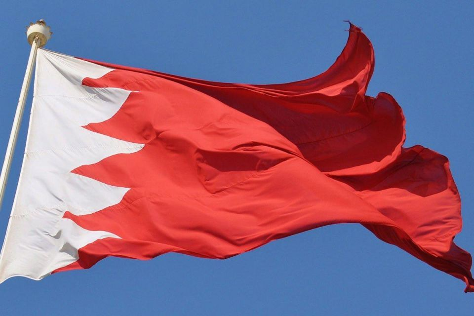 Young Bahraini dies after being shot in the head