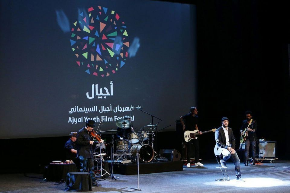 Ajyal Youth Film Festival in Doha