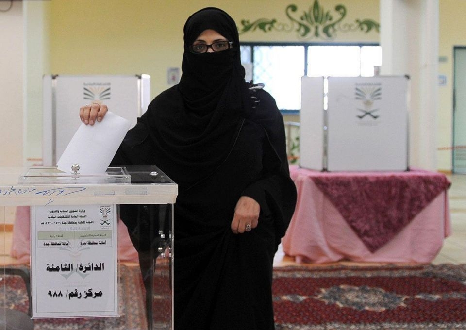 Saudi women vote for the first time