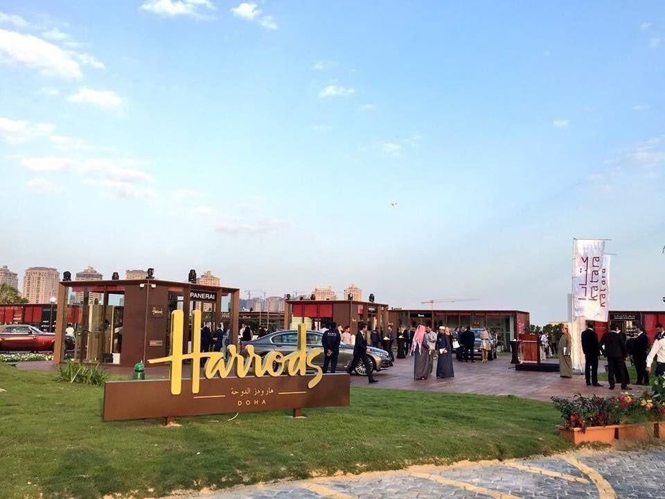 Harrods opens temporary outlet in Doha