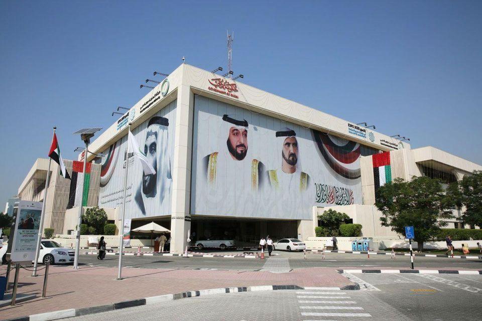 Dubai's utility DEWA approves $6.4bn budget for 2016