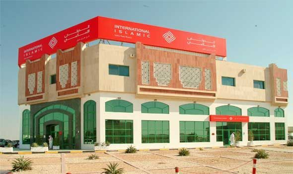 Qatar's QIIB inks deal to set up bank in Morocco