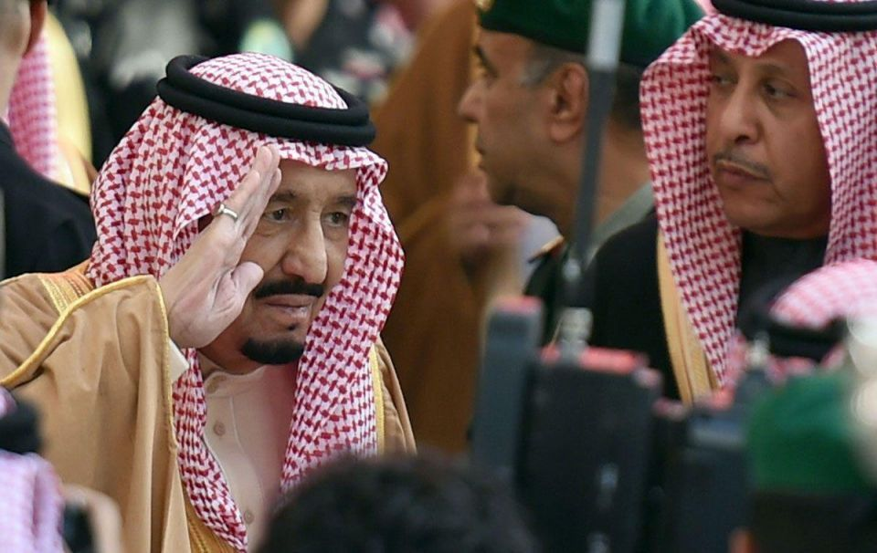 King Salman and China's Xi open refinery
