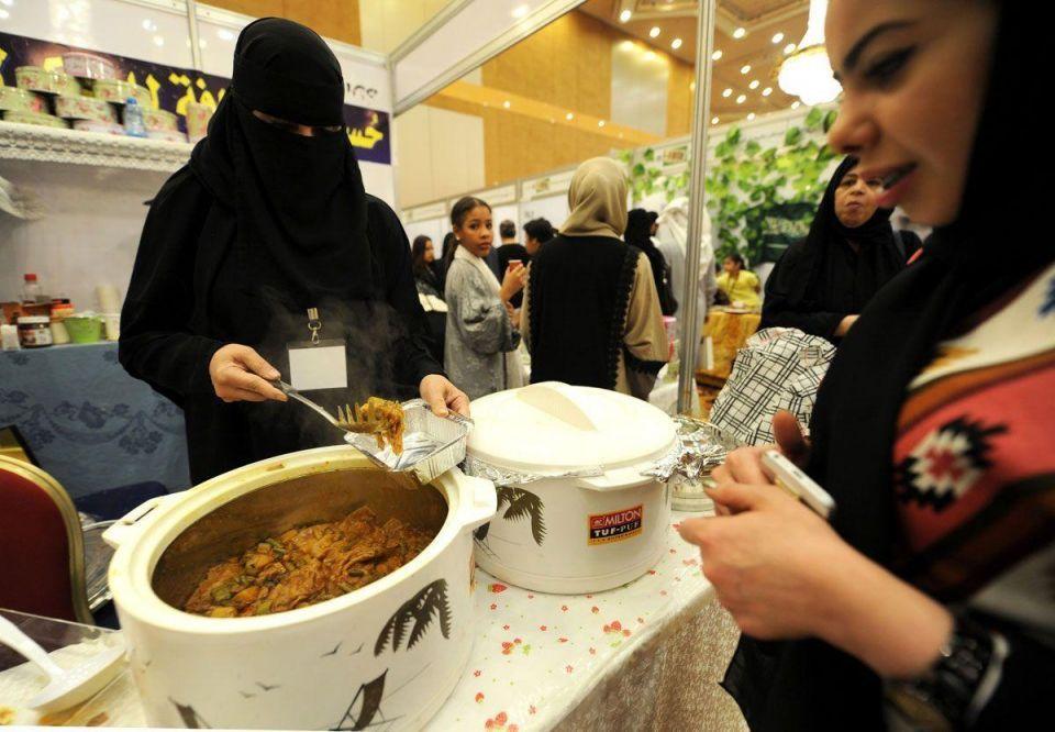 Family fair in Jeddah