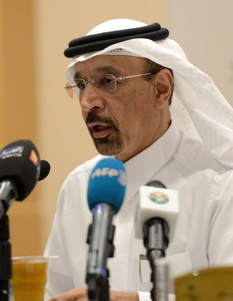 Saudi Aramco will not cut oil and gas investment says chairman