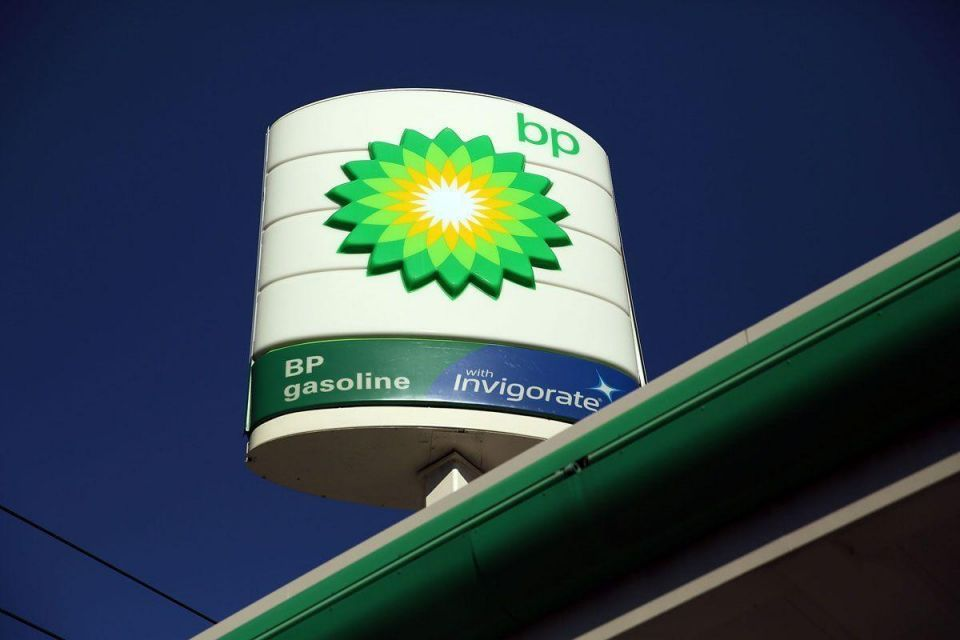 BP ordered to pay $68m to NBAD over Morocco oil cargo