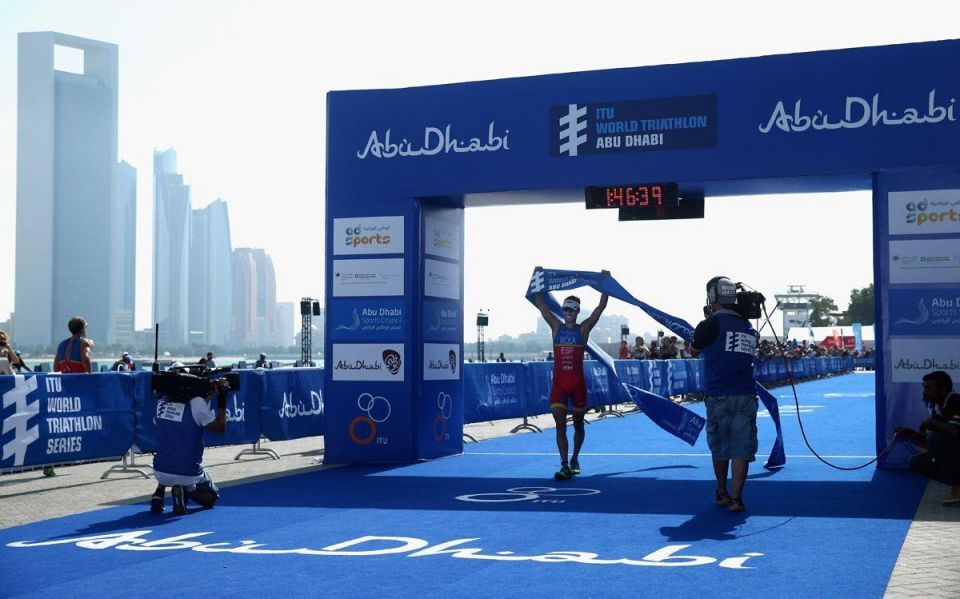 2016 ITU World Triathlon Abu Dhabi