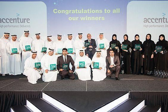 Winners of second annual .GOV Awards for Abu Dhabi & Federal Government announced