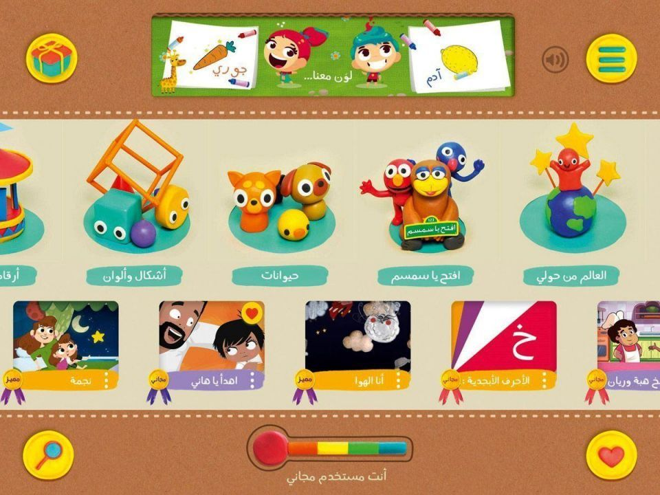 Edutainment: Developing educational Arabic-language apps in Abu Dhabi