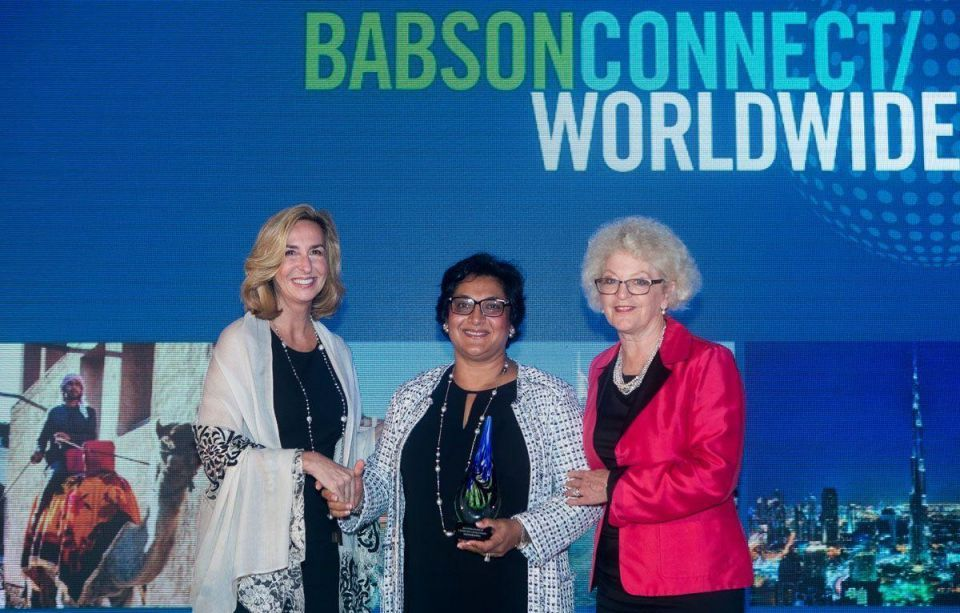 Babson Connect: Worldwide conference