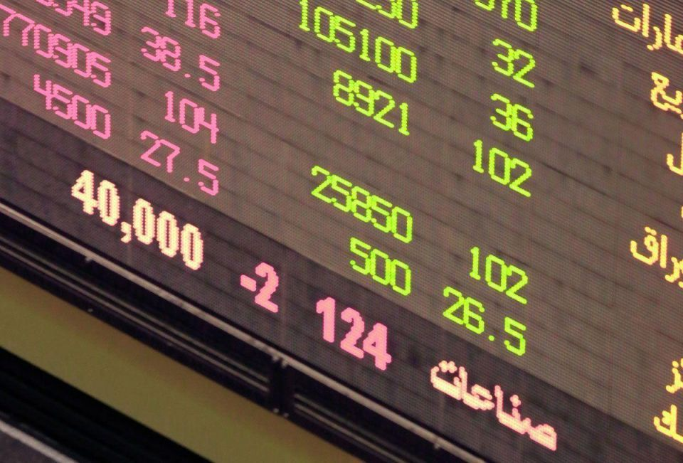 Gulf shares rise after oil prices climb