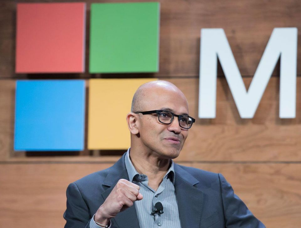 Saudi Arabia, Microsoft ink technology training deal