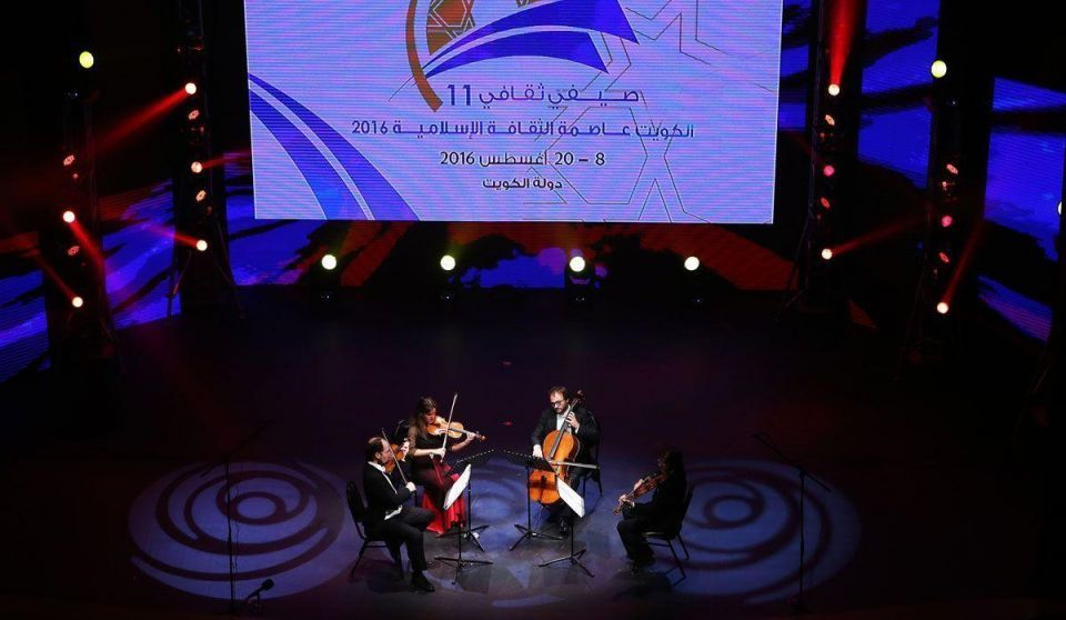 In pictures: Italian musicians at Summer Cultural Festival in Kuwait