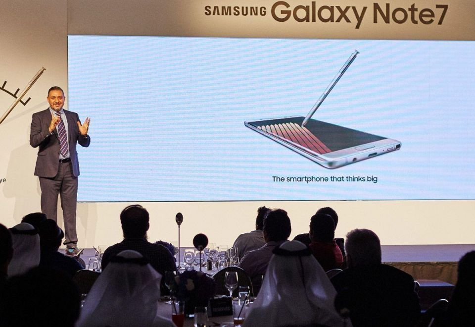 In pictures: Samsung Galaxy Note 7 launch in Dubai