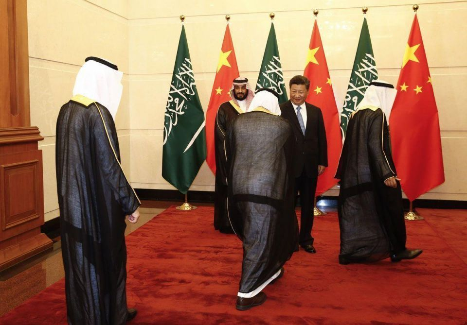 In pictures: Saudi Deputy Crown Prince Mohammed bin Salman meets Chinese President Xi Jinping