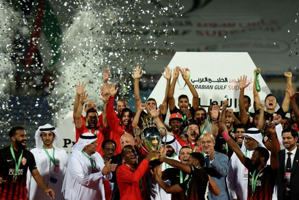 In pictures: Arabian Gulf Super Cup