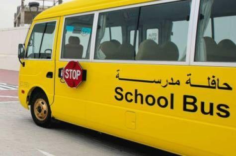 Abu Dhabi school bus crash leaves 47 injured, mainly children