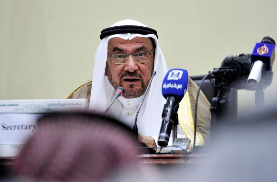 Saudi secretary-general of Organisation of Islamic Cooperation resigns
