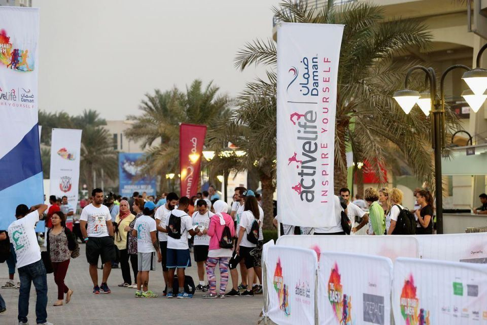 In pictures: Abu Dhabi Dash 2016 at Zayed Sport City