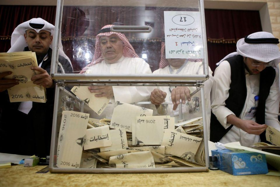 In pictures: Kuwaitis cast their vote for the parliamentary elections