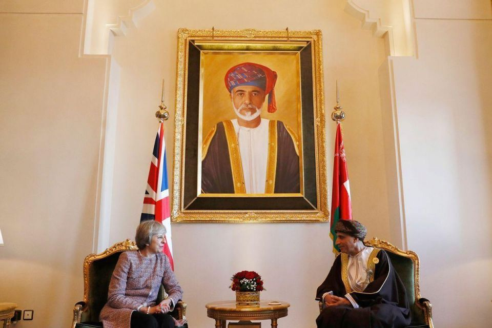 In pictures: British Prime Minister Theresa May attends the 37th annual GCC summit