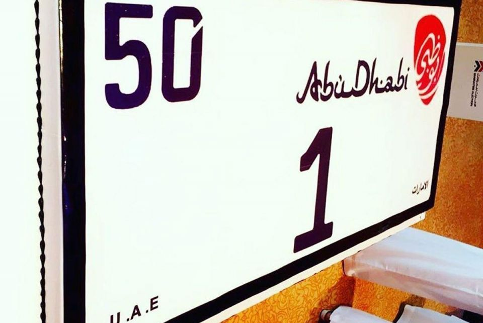 Emirati businessman pays $8.45m for 'number 1' car plate in Abu Dhabi