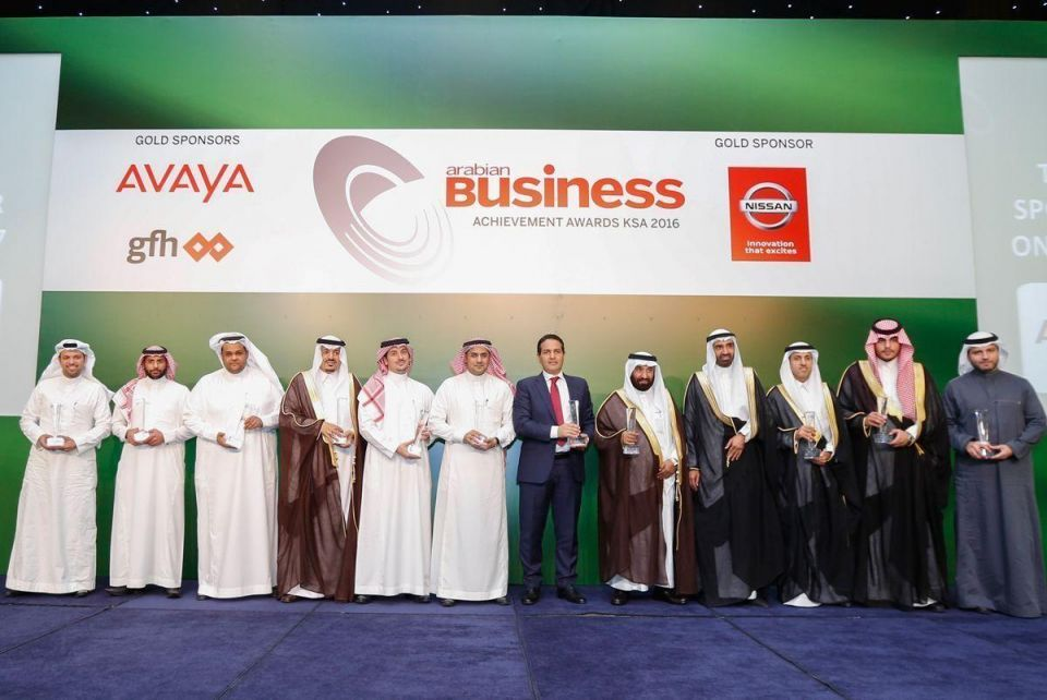 In pictures: Arabian Business KSA Awards 2016