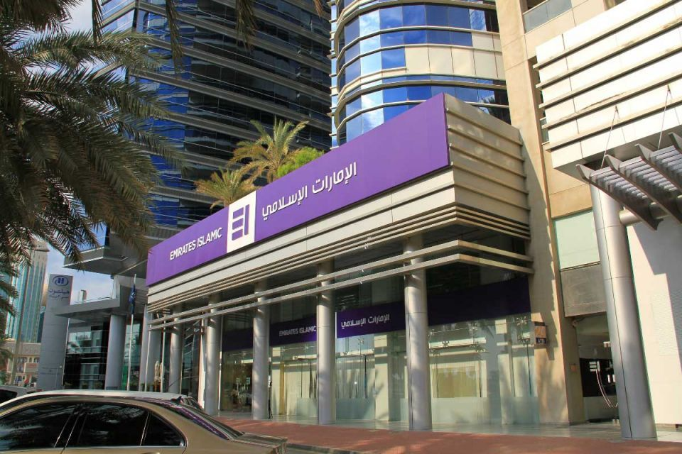 Five things to know about the GCC banking mergers