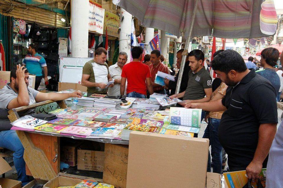 In pictures: School preparation begins in Iraq