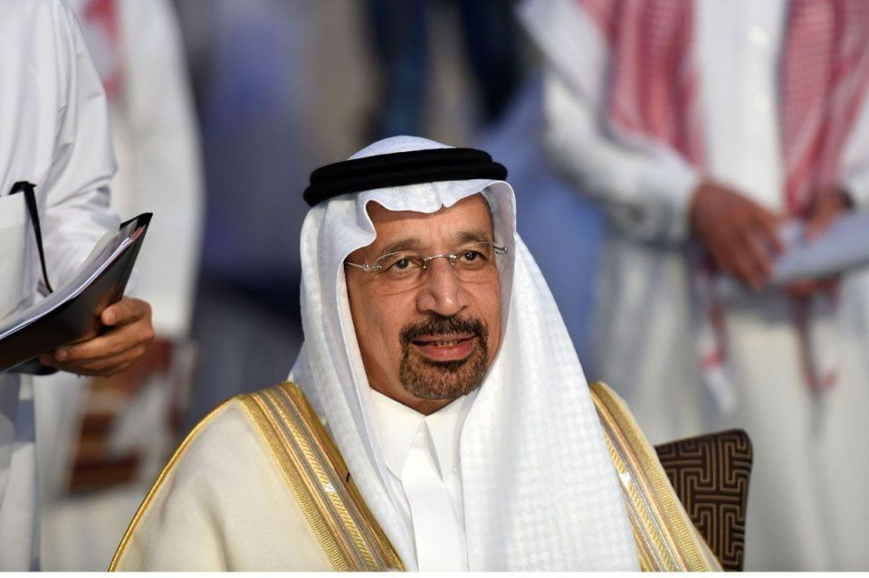 New mining strategy aims to triple Saudi revenue to $64bn by 2030, says minister